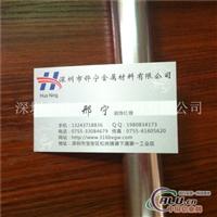 6063精抽铝管,Φ40.5铝管