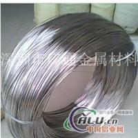 1050纯铝线 1070纯铝线 铆钉铝线