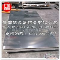 国标1100铝板 信义通厂家直销 大量现货 可零售 无起订量限制