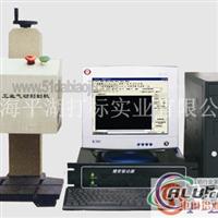 刻劃機 金屬打標機 手持式打標機 優質打標機 銘牌打標機 小型打標機 金屬銘牌打標機 浙江金屬打標機