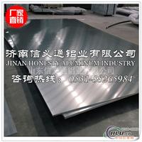 3mm铝板价格 现货3mm铝板 符合国标 可加工零售
