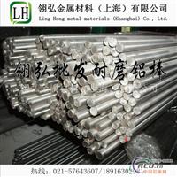 进口高精密铝管7075