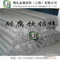 国产铝板7075材料
