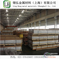 ZL105高耐磨铝板 销售ZL105