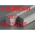 铝扁管 扁铝管 保质量 电询价格