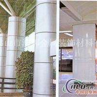 供应包柱铝单板