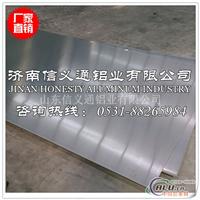 供应2A12合金铝板 国标2A12铝板 年夜量优良现货 无起订量限制