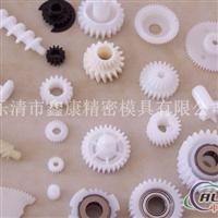 塑料齿轮塑料件加工