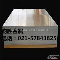 厦门3105铝板报价3105铝板材