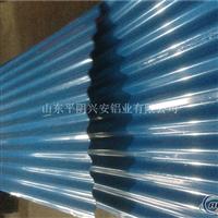 蓝色彩铝压型板