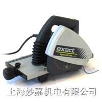 大型通风管道ExactV1000切管机