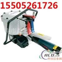 厂家供应A480气动钢带打包机