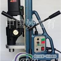 超大型钻孔机MTD140磁座钻