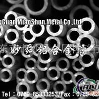 5052H32铝管硬度