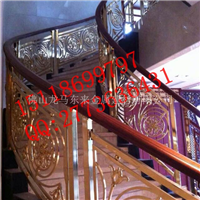 铝板雕刻紫铜护栏专业制定厂家
