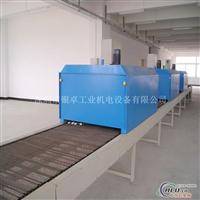 YINZHUO银卓工业隧道炉制造商