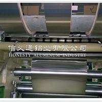 供应各种规格铝带 铝带分切 铝带加工 优质铝带厂家