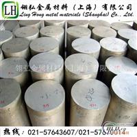 6082铝板优质铝合金 可定制加工
