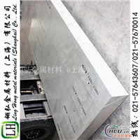 6082铝板 规格 超厚板可定制