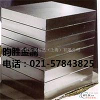 镇江5356铝合金板报价5356铝批发