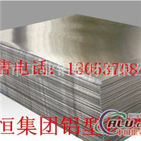 5086铝板6060铝板