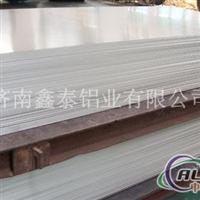 鑫泰厂家现货供应各种规格铝板