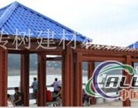 平改坡工程专用的安徽传树秸秆瓦