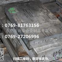 出口7050铝板价钱