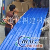 3.防雨防漏秸秆纤维超强聚酯瓦