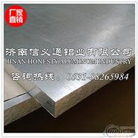 国标5083合金铝板 5083厚铝板 5083铝镁合金铝板 可锯切加工