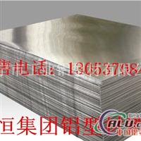 5082铝板6060铝板