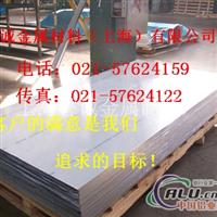 铝板5754铝板含量 5754铝薄板