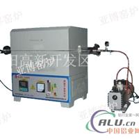 供应YB高温气氛管式炉生产厂家