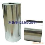 供应质顶品质保证低价格铝箔胶带