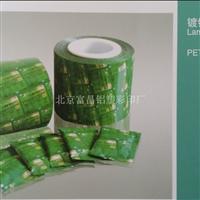 鍍鋁復合膜、鍍鋁復合包裝膜