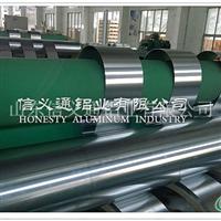 廠家加工鋁帶 鋁帶分切 信義通鋁業 設備先進 加工精度高 加工能力強