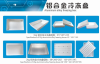 Aluminum alloy freezing box