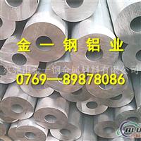 进口6061铝管