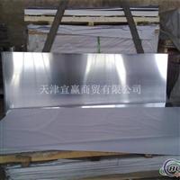 供仪征6061铝板价格表