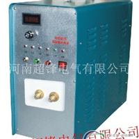 高频钎焊炉16KW精品焊接设备
