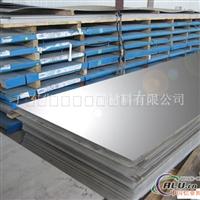 耐高温国标环保4043铝合金板