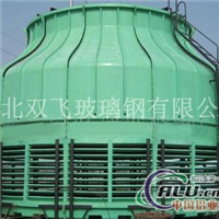 玻璃钢冷却塔生产厂家