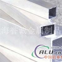 6063角铝20202规格 6063铝方通