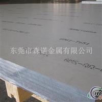 2024超硬铝板硬度