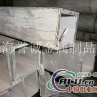 铝方管60606  80808 铝方通