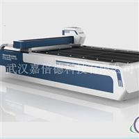 500W數控光纖激光切割機