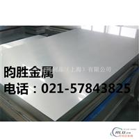 天津5083中厚板报价5083铝板硬度
