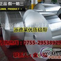 A5052进口铝带 韩国铝带代理商