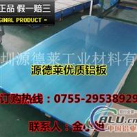 A5052进口铝板 日本住友铝板代理