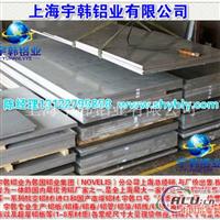 上海宇韩现货供应5056F铝板
